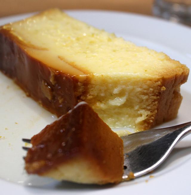 Pudim de queijo da Serra (R$ 15)
